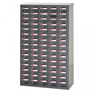 STORAGE CABINET: 75 DRAW ST1-575