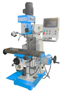 MILLING MACHINE: ZX7550W/HVM50 1Ph