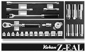 SOCKET SET: KOKEN 1/4